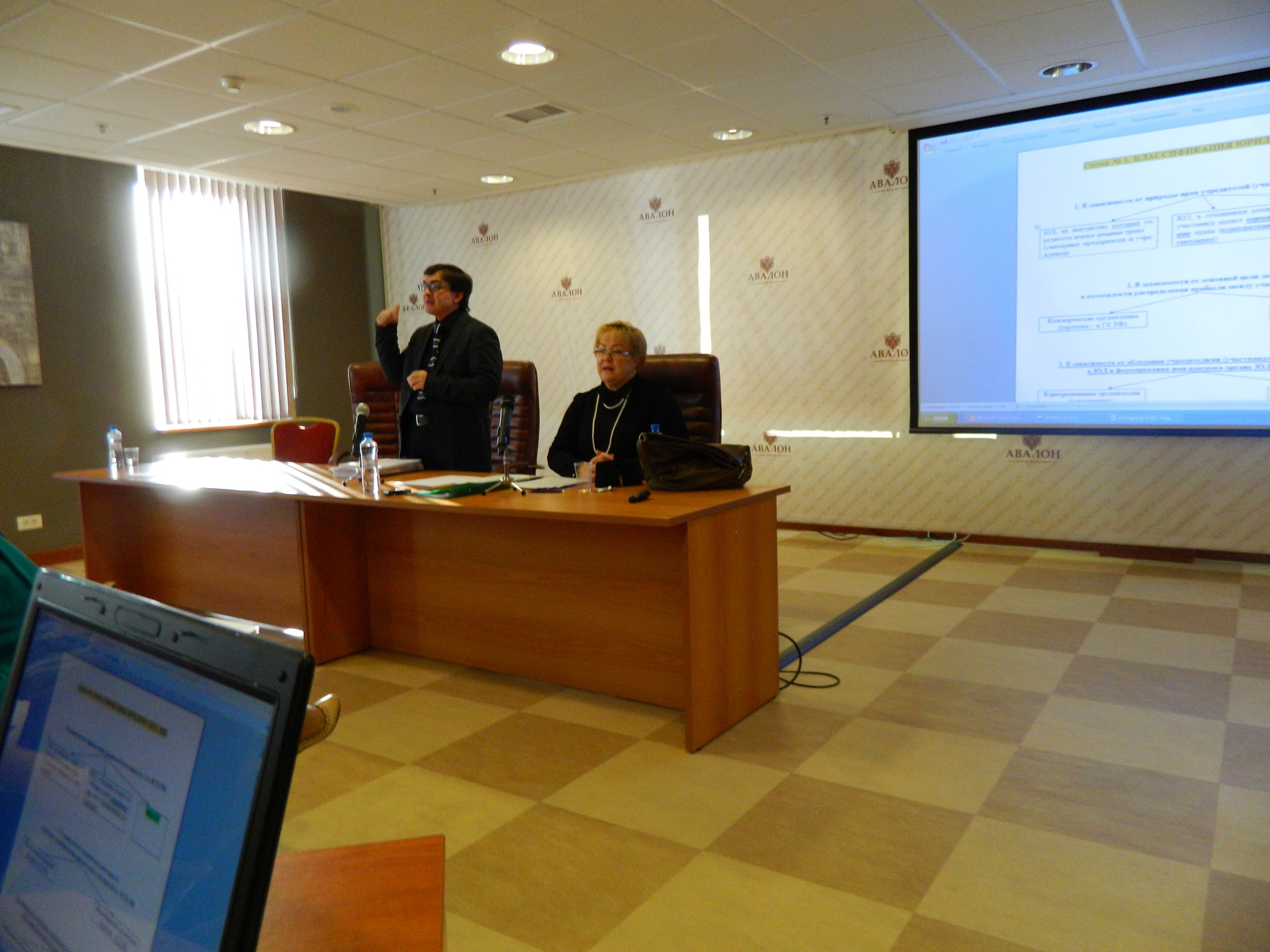 самарская нотариальная палата официальный сайт