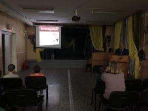 111. спец школа Нотариус В.А. (3)